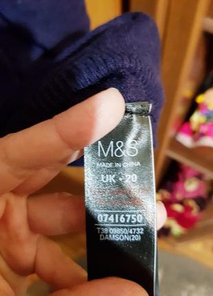 Стильный свитерок размера 54-563