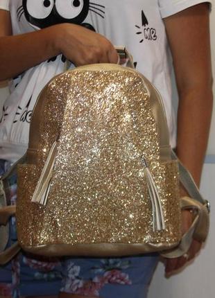 Стильный золотистый рюкзак1