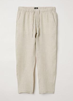 Штаны h&m брюки 44 лен 48 льняные 50 легкие летние светлые повседневные удобные hm
