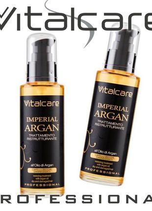 Аргановое масло для лечения и восстановления волос imperial argan vitalcare