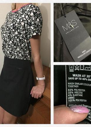 Очаровательная💕 элегантная💕 новая юбка