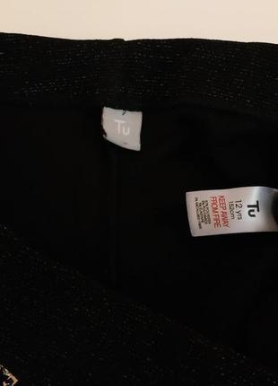 Стильные нарядные чёрные с серебром треггинсы от tu англия4