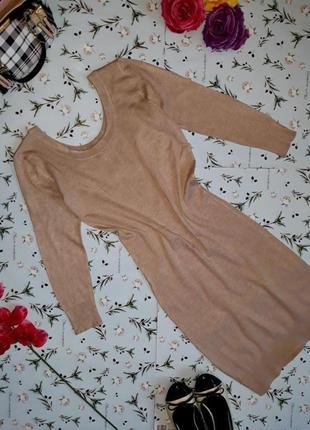 Акция 1+1=3 теплое фирменное платье с длинным рукавом h&m, размер s-m