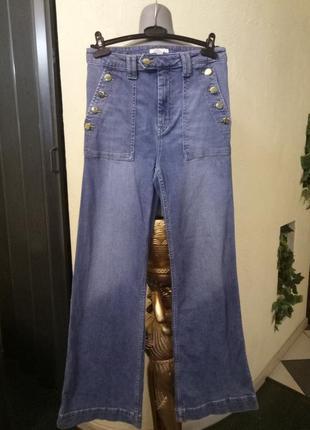 Широкие джинсы,кюлоты-момсы,цена снижена!