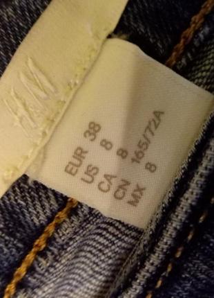 Широкие джинсы,кюлоты-момсы 46-48р3 фото