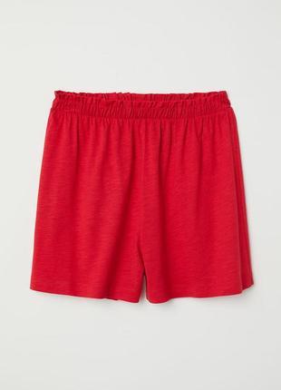 Шорты летние легкие красные xs s черные удобные свободные трикотажные высокие