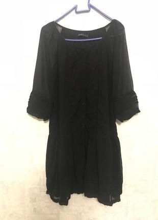 Милое платье1
