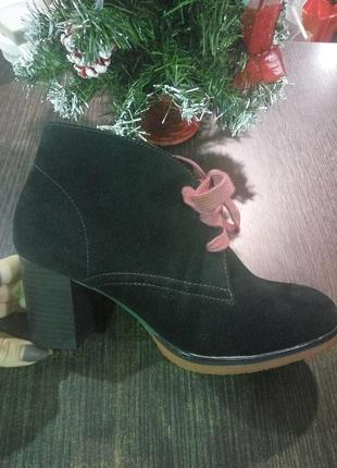 Осенние ботинки с антишоковым каблуком