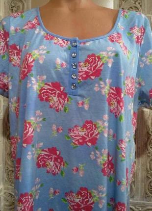 Ночная рубашка  58-60 й размер