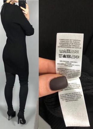 Платье лапша черное atmosphere4