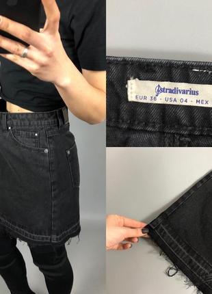 Юбка джинсовая рваный низ джинс stradivarius2