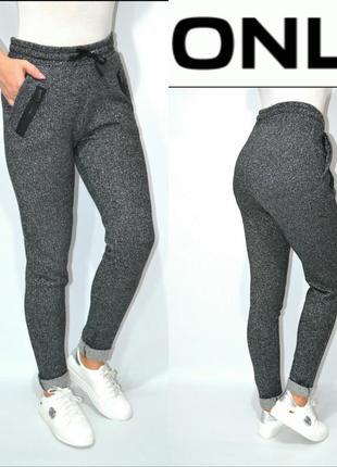 Трикотажные брюки с люрексом высокая посадка only.1