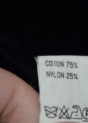 7-14.12 скидки до 70%! бархатное платье kookai3