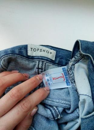 Джинсовая юбка трапеция с высокой посадкой талией4