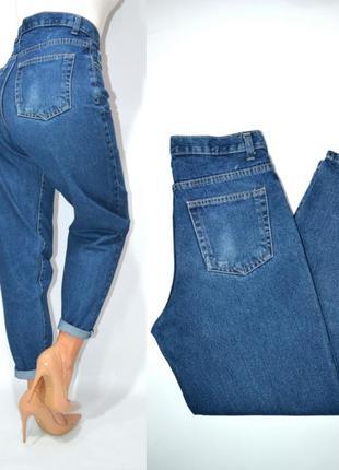Джинсы момы высокая посадка винтаж мом mom jeans george.3 фото