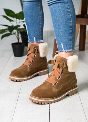 Крутые ботинки  с натуральной теплой овчиной в прекрасном цвете (36-40)