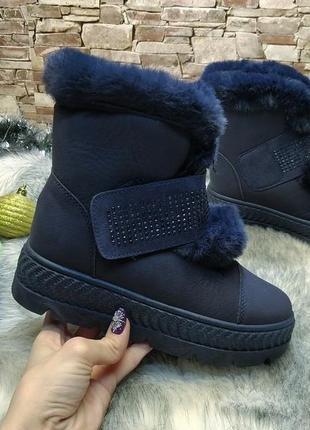 Теплые зимние ботиночки1
