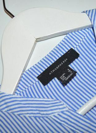 Рубашка в полоску atmosphere2