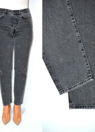 Джинсы момы бойфренды высокая посадка стразы mom мом jeans denim.2