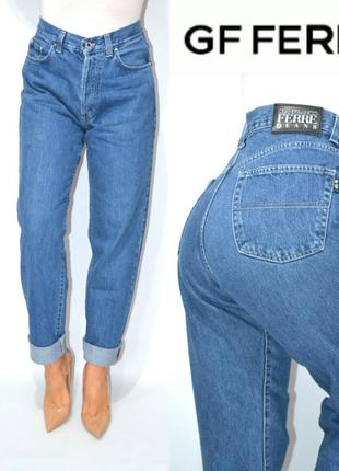 Джинсы момы бойфренды  высокая посадка винтаж  мом mom jeans gianfranco ferre.1