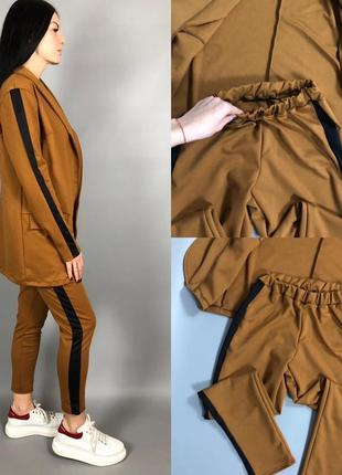 Костюм с лампасами оверсайз пиджак брюки горчица3 фото