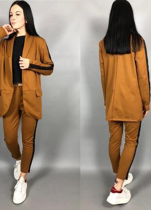 Костюм с лампасами оверсайз пиджак брюки горчица4