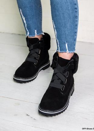 Стильные ботинки с очень теплым и мягким мехом (36-40)