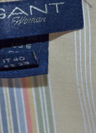 7-14.12 скидки до 70%! рубашка gant2