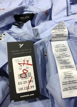 Актуальная блуза с открытыми плечами и вышивкой, хлопковая рубашка яркая new look4