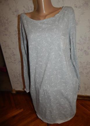 Tu ночнушка трикотажная с длинным рукавом, домашнее платьеце р16