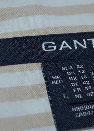 7-14.12 скидки до 70%! рубашка gant4