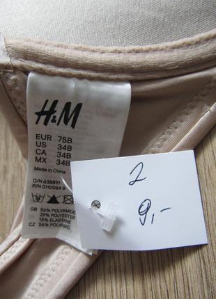 Бюстик h&m— шведская компания /линия our perfect пуш ап/75b2