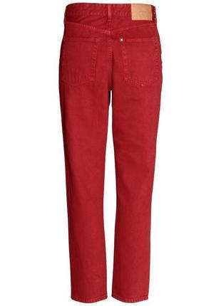 Идеальные джинсы h&m vintage fit2