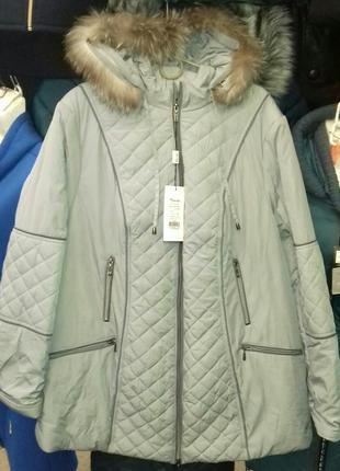 Зимняя куртка. размер 60