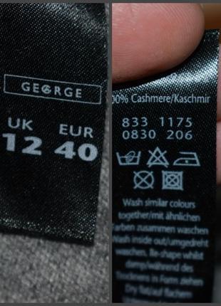 Кашемировый удлиненный свитер5