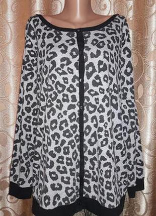 Красивая женская кофта батального размера george2