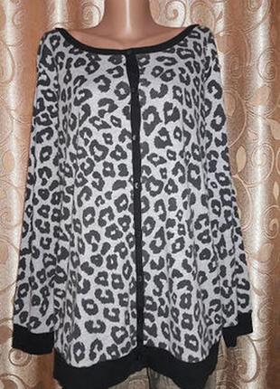 Красивая женская кофта батального размера george3