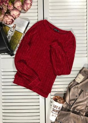 🌿 мягенький, шенилловый свитер от bershka3 фото