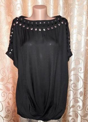 Красивая женская легкая женская кофта с коротким рукавом, футболка warehouse2