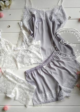 Комплект для сна - шелковая пижама с нежным бельём