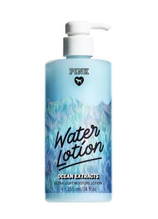 Увлажняющий лосьон victoria&s secret pink water lotion ocean extracts 414мл