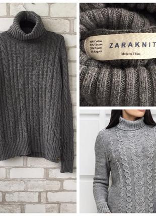 Серый тёплый вязанный свитер