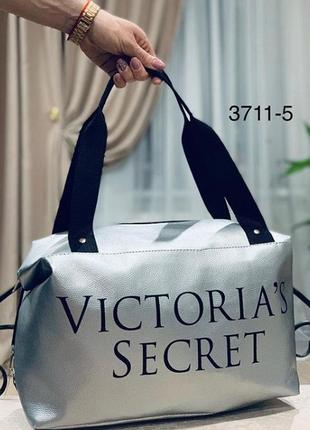 Серебристые женские спортивные сумки 2019 - купить недорого вещи в ... 866769bd5c2a7