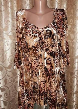Красивая женская кофта батального размера joanna hope2