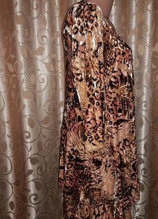 Красивая женская кофта батального размера joanna hope4