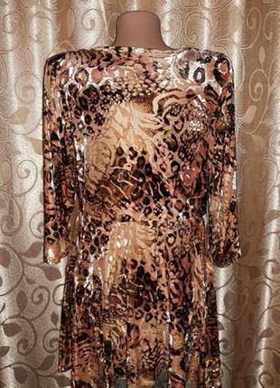 Красивая женская кофта батального размера joanna hope5