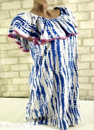 Платье с воланом1 фото