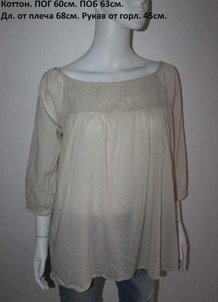 Классная нежная блуза от benetton акция! -50% на всё = 65грн.!!!