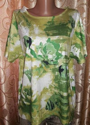 Красивая женская футболка tigi1