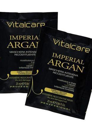 Профессиональная маска интенсивная восстанавливающая vitalcare imperial argan 25 ml